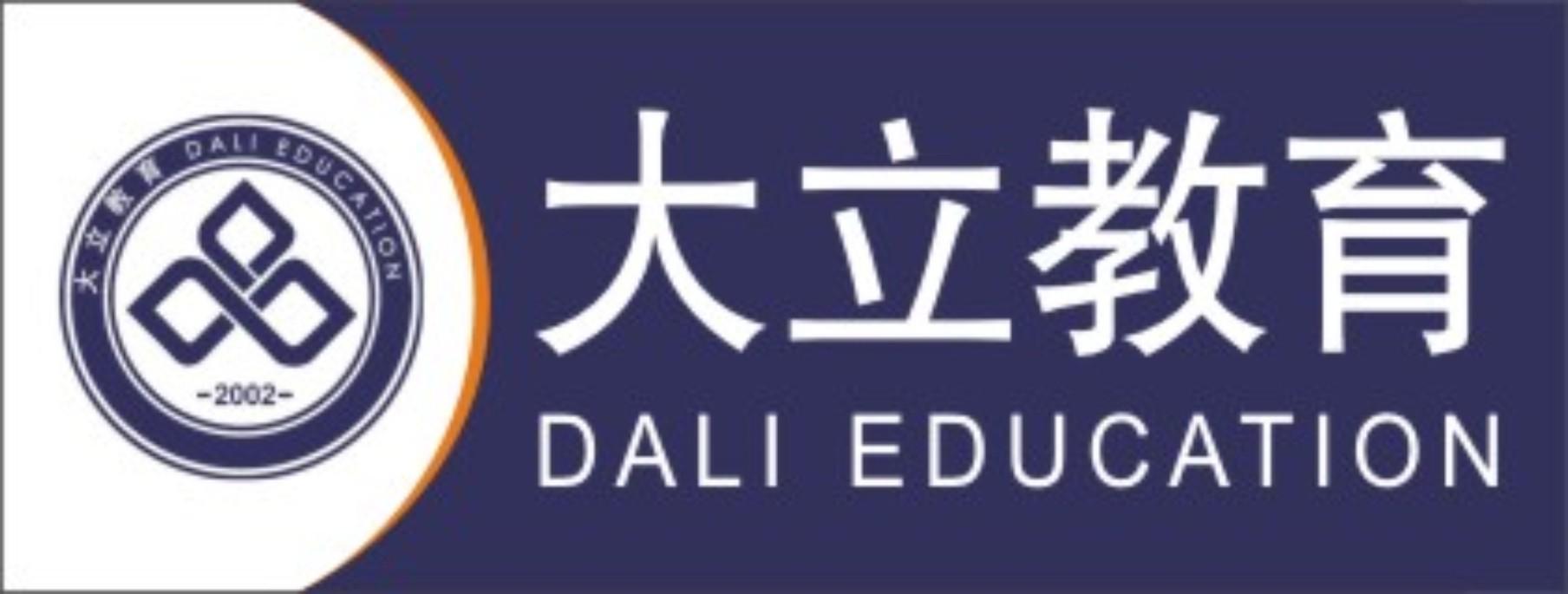 大立教育培训学校-岳阳招聘