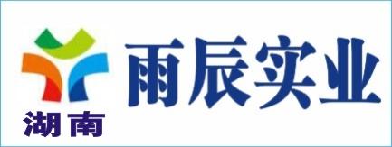 湖南雨辰实业有限公司.运动宝贝邵阳早教中心-岳阳招聘