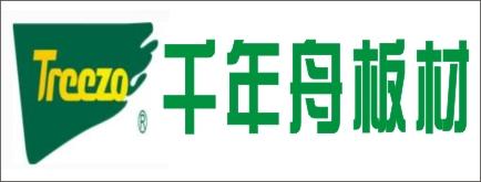邵阳千年舟板材-岳阳招聘