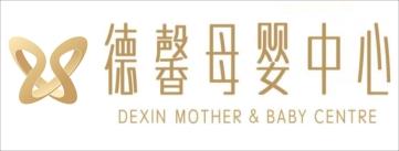 邵阳德馨母婴服务有限公司-岳阳招聘