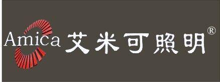 邵阳市湘桂黔建材城艾米可照明营销中心-岳阳招聘