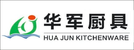 湖南华军厨房设备有限公司-岳阳招聘