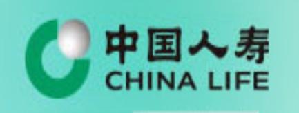 中国人寿保险股份有限公司湖南分公司(邵阳)-岳阳招聘