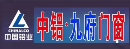 新邵县朝阳铝材营销中心-岳阳招聘