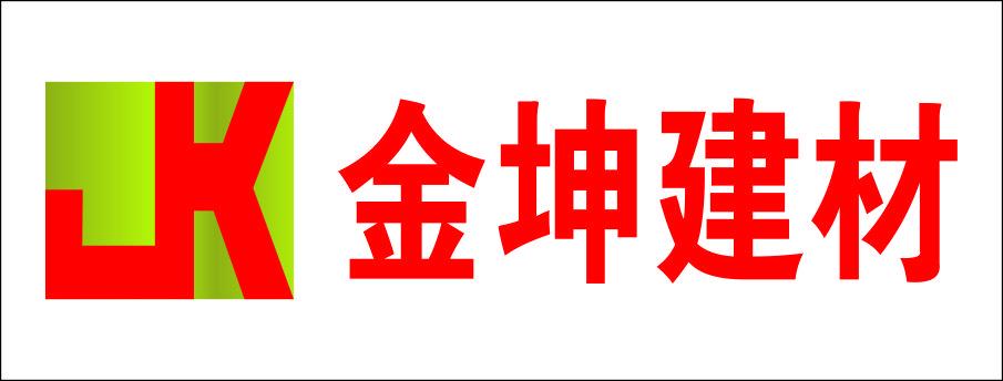 金坤建材-岳阳招聘