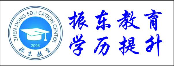 湖南省振东教育科技有限公司-岳阳招聘
